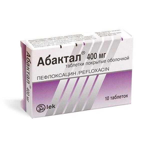 Абактал таблетки 400мг №10