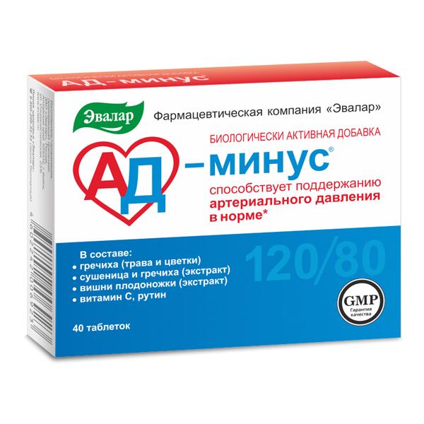 Ад Минус таблетки №40