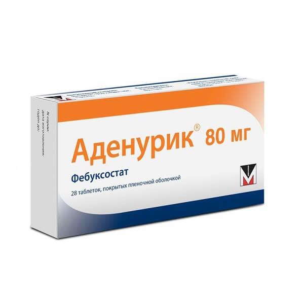 Аденурик таблетки 80мг №28
