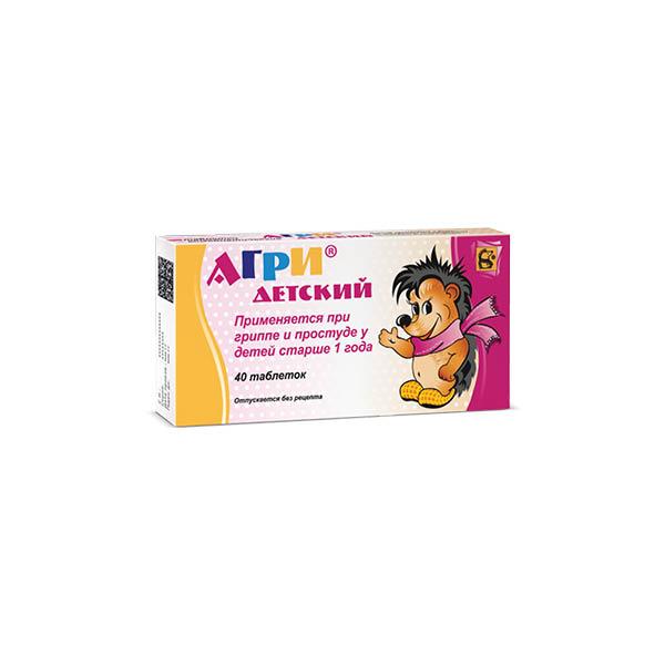 Агри детский таблетки №40