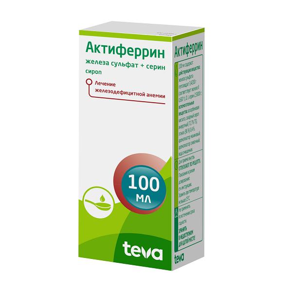 Актиферрин (сироп 100мл)