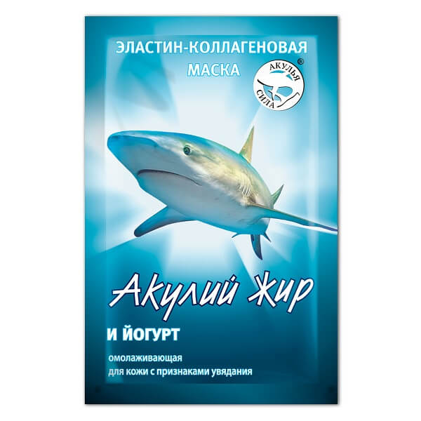 Акулий жир маска эластин-коллаг. (йогурт №1)