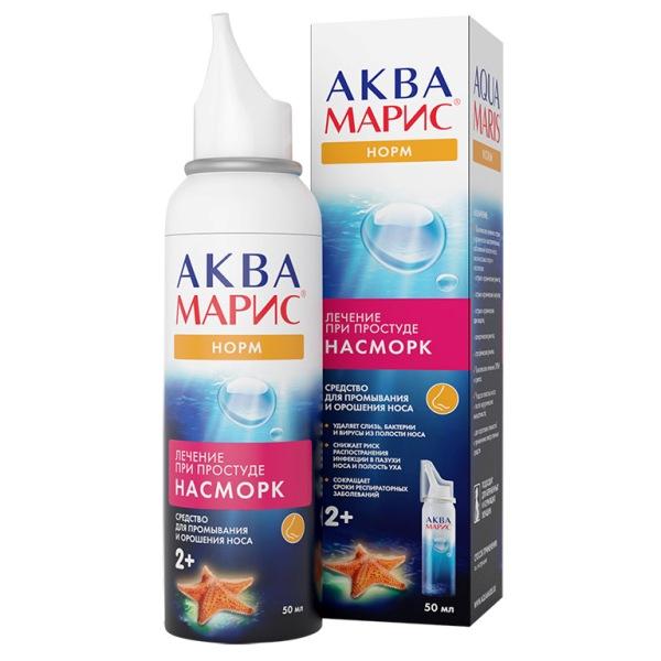 Аква Марис норм раствор изотонический для промыванияноса 50мл фото
