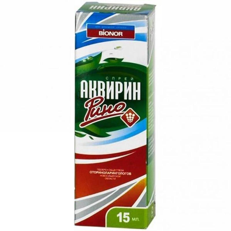 Аквирин Рино (спрей 15мл)
