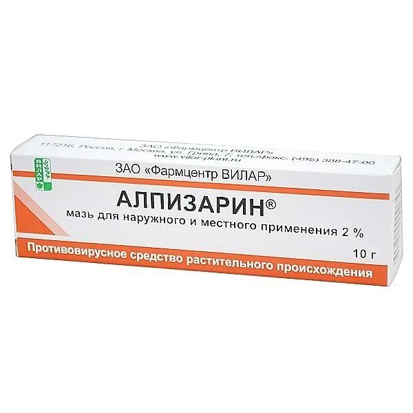 Алпизарин мазь (туба 2% 10г)
