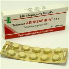 Алпизарин (таб.100мг №20)