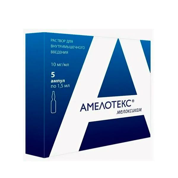 Амелотекс (амп. 10мг/мл 1,5мл №5 в/м)