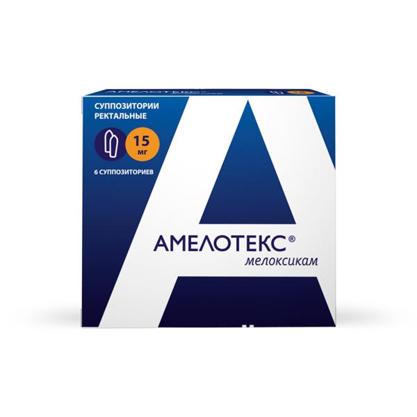 Амелотекс суппозитории ректальные 15мг №6