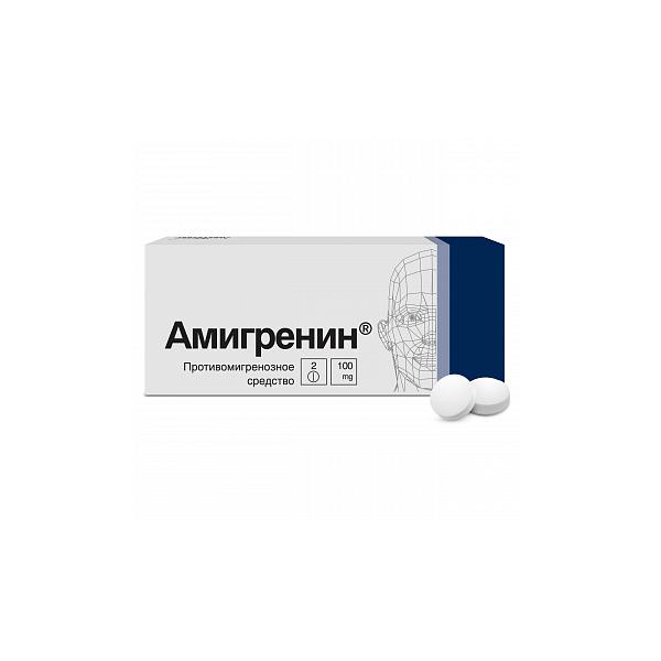 Амигренин (таб. п/о 100мг №2)
