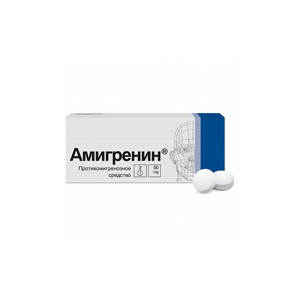 Амигренин (таб. п/о 50мг №2)