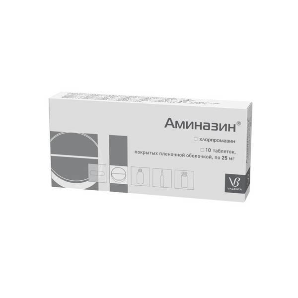 Аминазин (таб.п.пл/об.25мг №10)