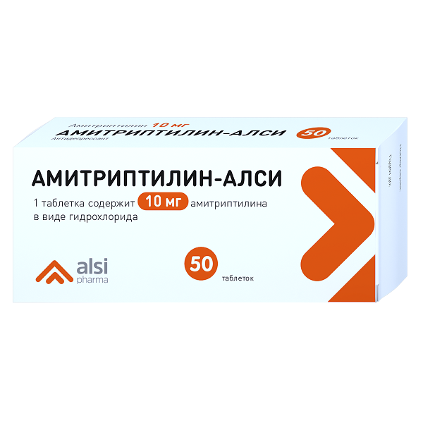 Амитриптилин таблетки 10мг №50