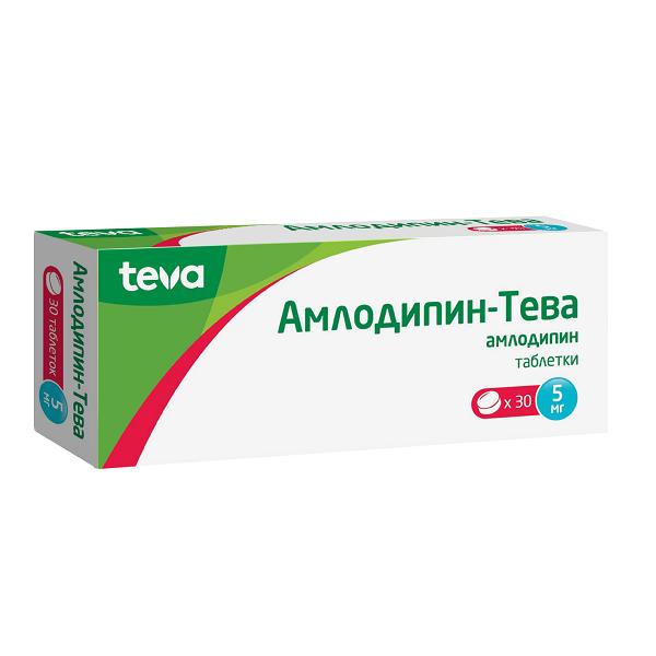 Амлодипин-Тева таблетки 5мг №30