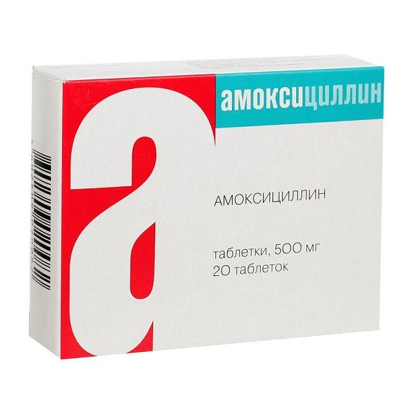 Амоксициллин таблетки 500мг №20