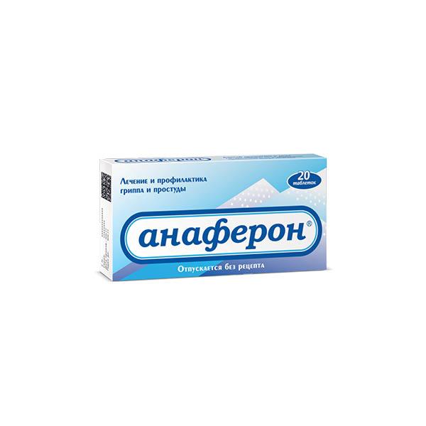 Анаферон таблетки д/расс. №20