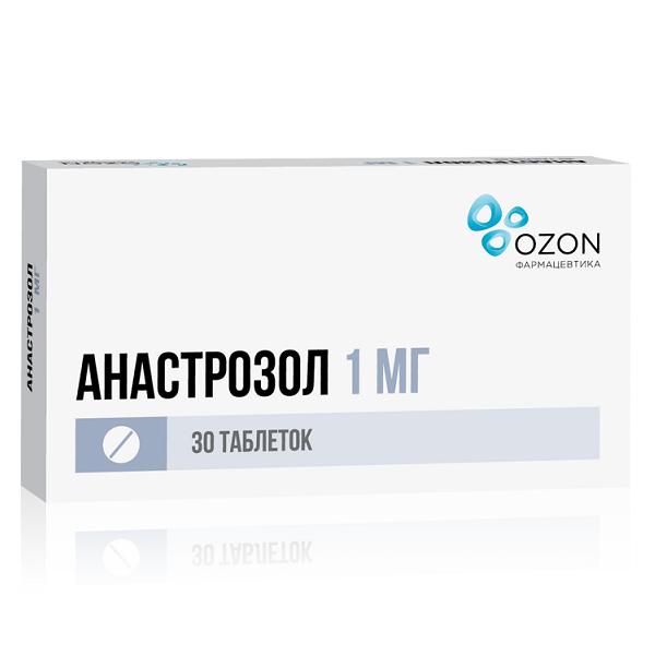 Анастрозол (таб.п.пл/об.1мг №30)