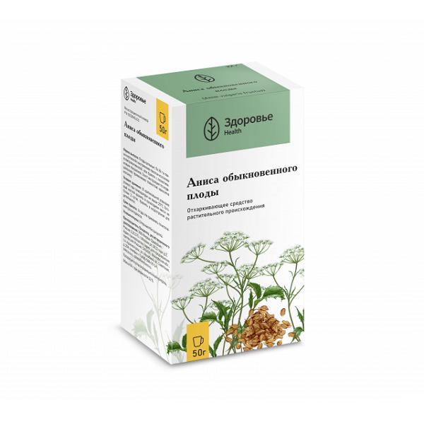 Аниса обыкновенного плоды пакетики 50г