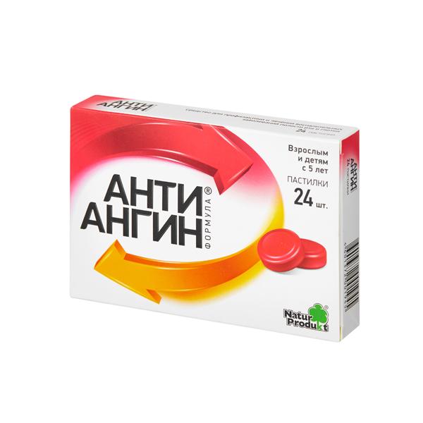 Анти-Ангин формула (паст. №24)