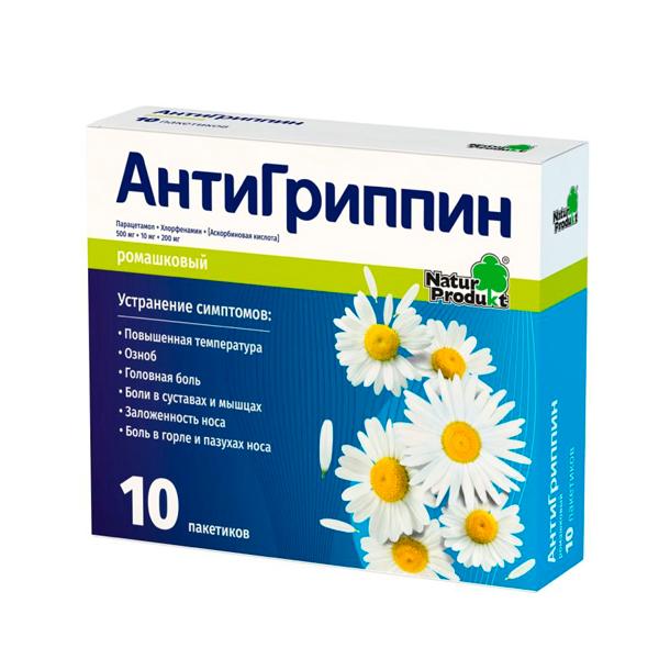 Антигриппин (пак. пор. д/р-ра №10 (ромашка) д/взр.)
