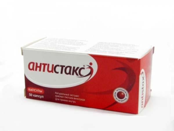 Антистакс (капс. 180мг №50)