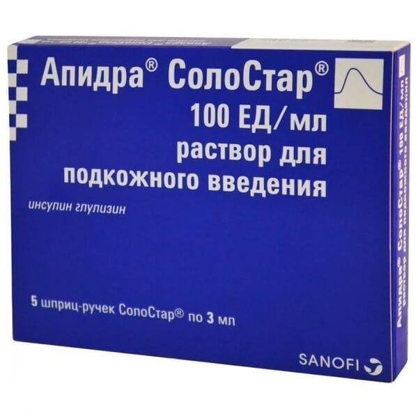 Апидра СолоСтар шприц-ручка 100ЕД/мл раствор для подкожного введения 3мл №5