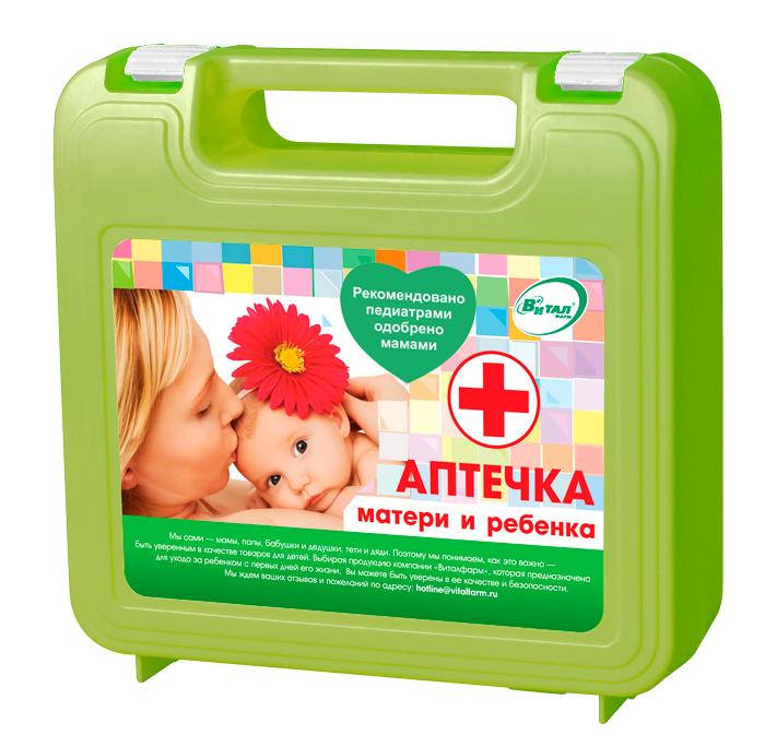 Аптечка матери и ребенка (футляр)