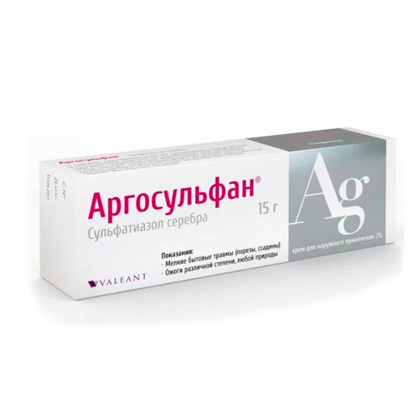 Аргосульфан крем туба 2% 15г