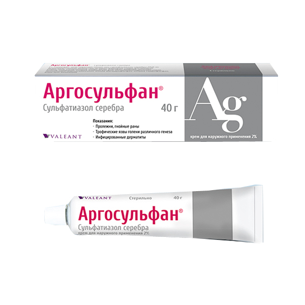 Аргосульфан крем туба 2% 40г