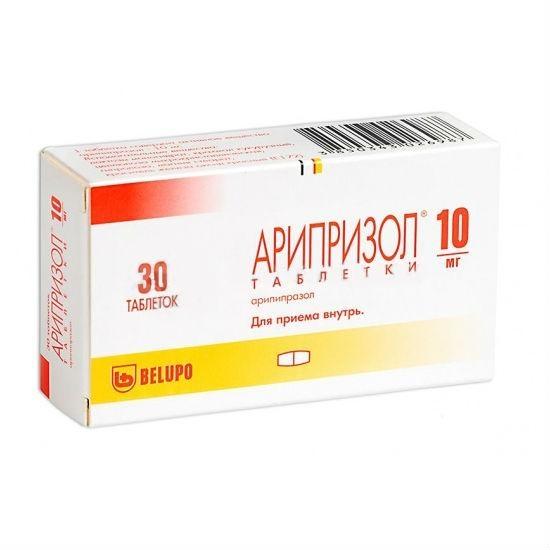 Арипризол (таб. 10мг №30)