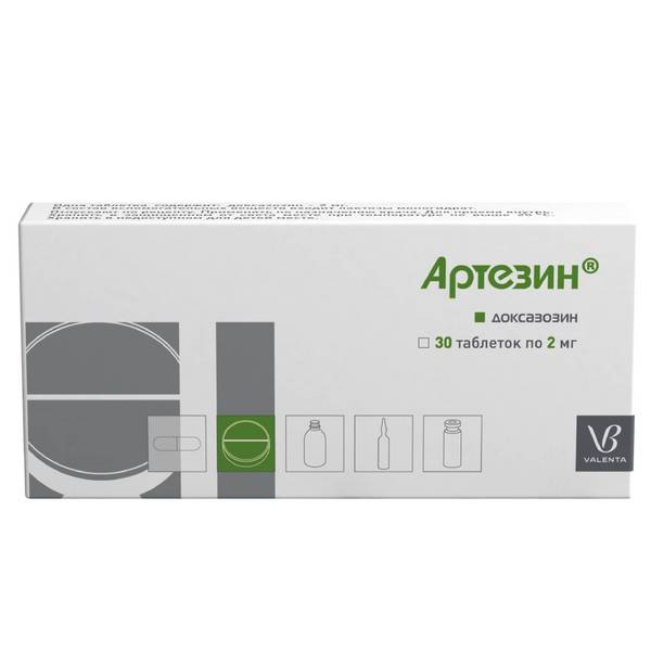 Артезин таблетки 2мг №30