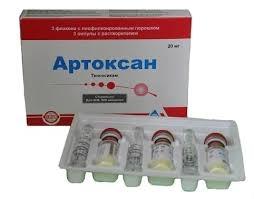 Артоксан (лиоф.д/р-ра в/в в/м 20мг №3+р-ль)