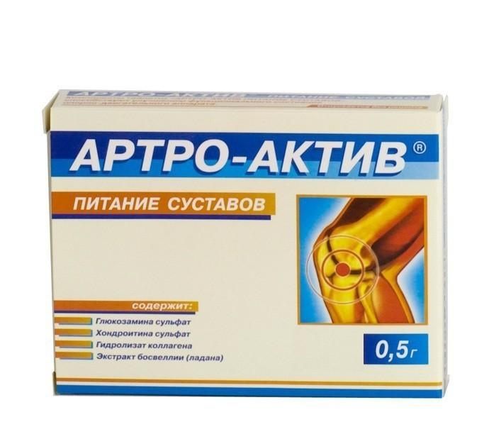 Артро-Актив питание суставов (таб. №20)