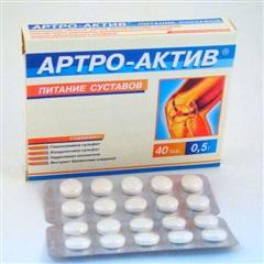 Артро-Актив питание суставов (таб. №40)