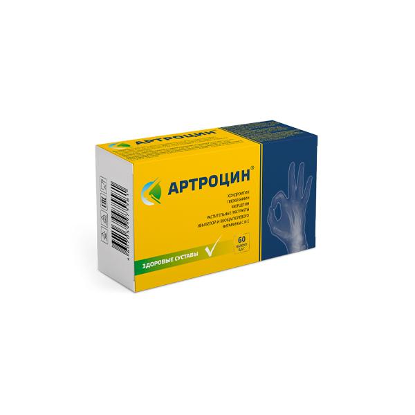 Артроцин (капс.0,5г №60)