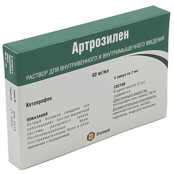 Артрозилен (р-р в/в в/м 80мг/мл 2мл амп. №6)