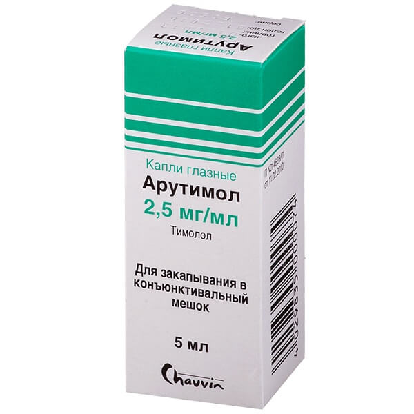 Арутимол флакон 0,25% 5мл
