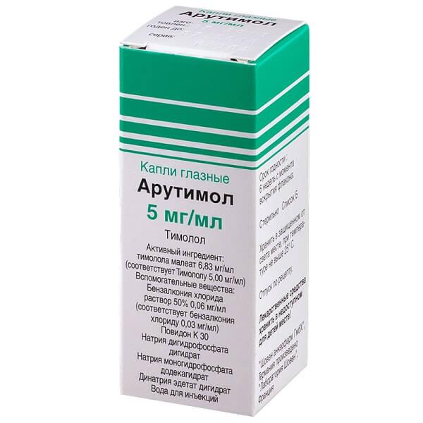 Арутимол флакон 0,5% 5мл