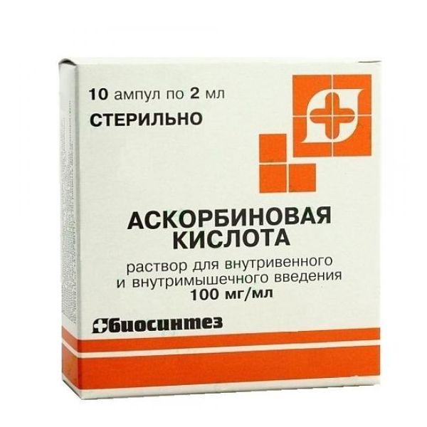 Аскорбиновая кислота (Витамин С) (амп. 10% 2мл №10)