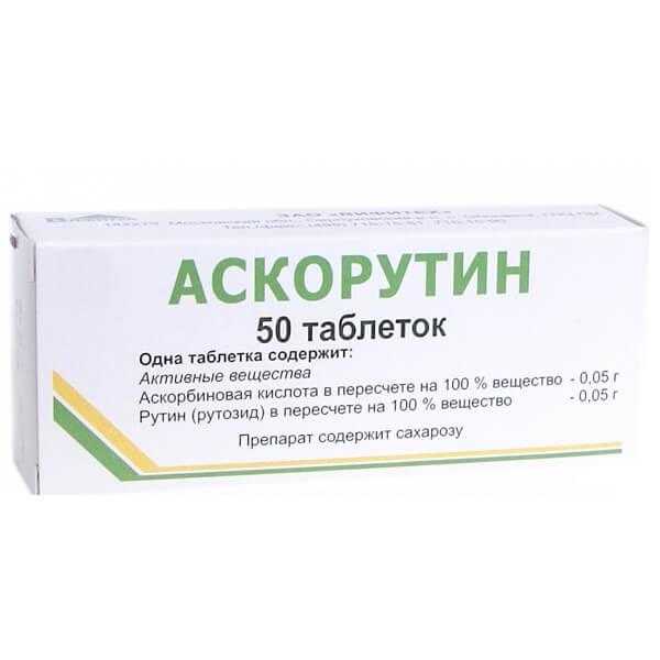Аскорутин (таб. №50)