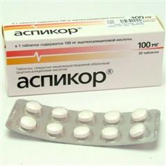 Аспикор (таб. п/о 100мг №30)