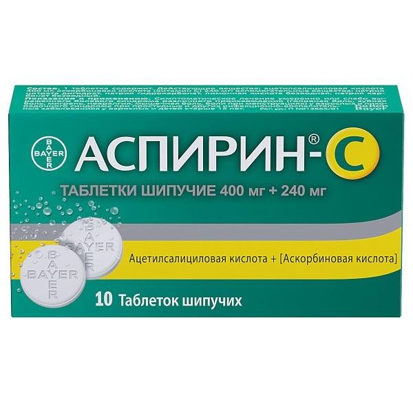 Аспирин Байер таблетки шипучие №10 с витамином С