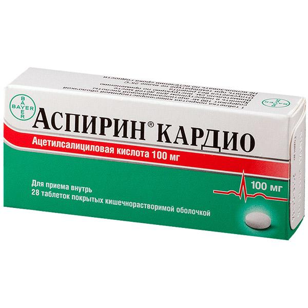 Аспирин Кардио таблетки 100мг №28