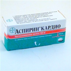 Аспирин Кардио (таб. п/о 100мг №56)