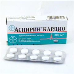 Аспирин Кардио (таб. п/о 300мг №20)