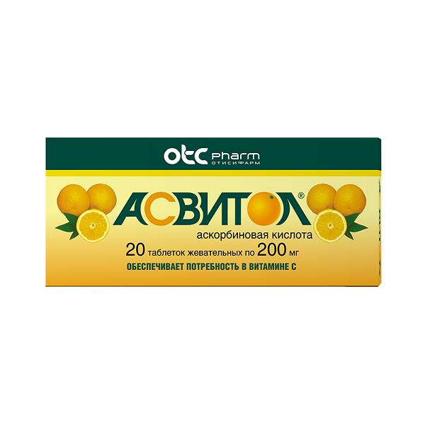 Асвитол таблетки жевательные №20 апельсин
