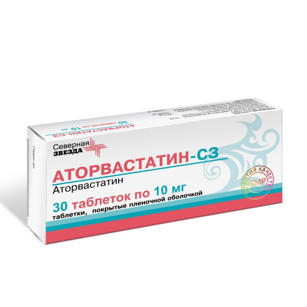 Аторвастатин СЗ (таб.п.пл/об.10мг №30)