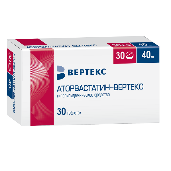 Аторвастатин (таб. п/п об. 40мг №30)