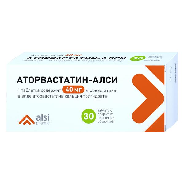 Аторвастатин таблетки п/о 40мг №30