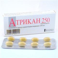 Атрикан 250 капсулы 250мг №8