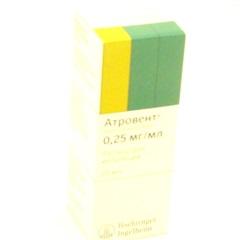 Атровент (фл. 250мкг/1мл 20мл)